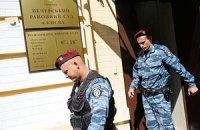 В Печерский суд пришли с обыском (обновлено)