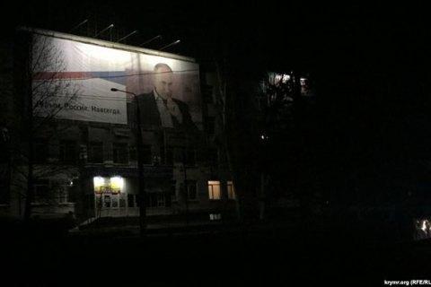 У Криму й далі відключають світло