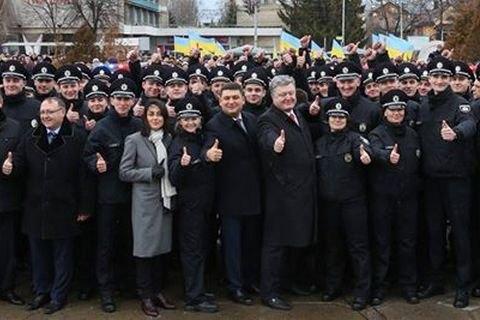 Порошенко поддержал полицию