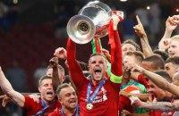 УЄФА випустив фільм про фінал Ліги чемпіонів-2018/19
