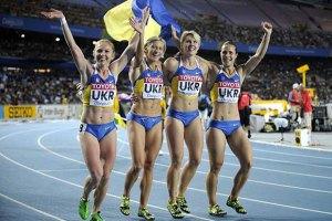 """Украинские легкоатлетки выиграли """"бронзу"""" чемпионата мира"""