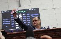 Депутат горсовета передал мэру Днепропетровска Филатову пакет картошки