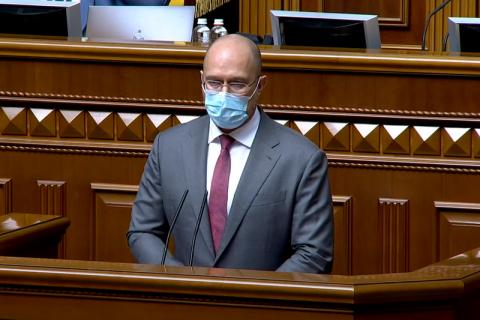 Шмигаль: ми не плануємо підвищення тарифів на тепло і гарячу воду