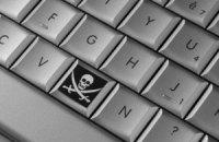 Комп'ютерного піратства поменшало