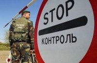 Активисты призвали Саакашвили разобраться со схемами на одесской таможне