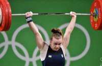 Українка Деха на Чемпіонаті Європи з важкої атлетики в Москві стала абсолютною чемпіонкою