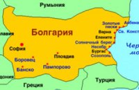 Болгария выслала из страны делегацию ХАМАС