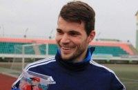 Футболиста венгерского клуба могут оштрафовать за надпись на футболке Pray for Ukraine