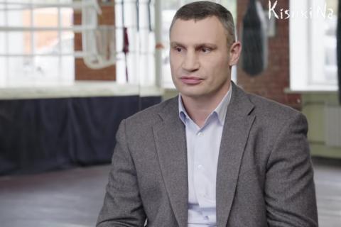 Кличко уволил директора департамента соцполитики КГГА