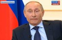 """Путин: в отношениях с Украиной """"не нужно нагнетать"""""""