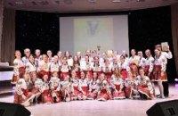 Детский хор из Житомира победил на международном фестивале в Чехии