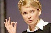 Тимошенко заявляет, что финансирование выборов идет по графику