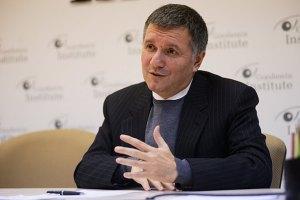 Аваков: никакого нового дела против Тимошенко нет
