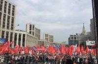 По всій Росії пройшли мітинги проти підвищення пенсійного віку