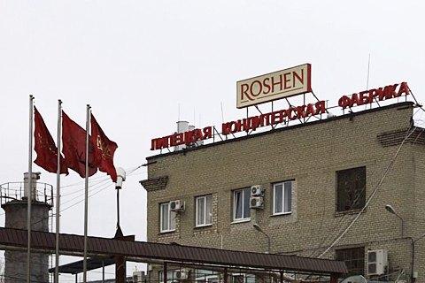 ВRoshen пожаловались напродление ареста Лицепкой фабрики