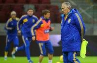 Фоменко: ребята помнят о матче в Кишиневе