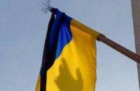 """Посольство України в США: """"Ми - зі своїм народом"""""""