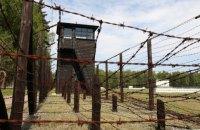 """В Германии будут судить 94-летнего экс-надзирателя концлагеря """"Штутгоф"""""""