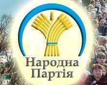 Партія Литвина: завод Дригало підпалили її політичні конкуренти