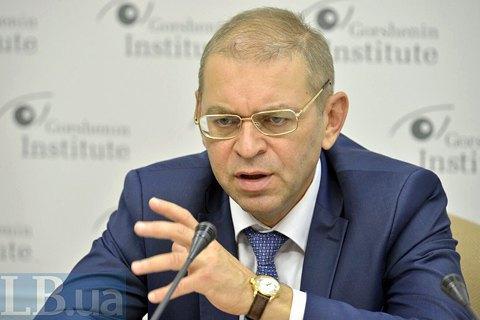 Пашинський: зброю я ношу після повідомлення спецслужб про підготовку замаху ФСБ