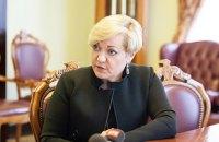 Гонтарева примет участие в конференции по реструктуризации банков в Бельгии