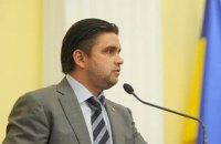 В Словении Путин попытался расшатать и без того хрупкое единство Запада, - Лубкивский