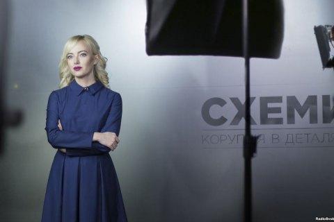 """Руководительница """"Схем"""" выиграла в ЕСПЧ дело о доступе к данным с ее телефона"""