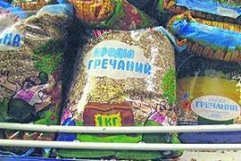 В повышении цен на гречку виноваты фасовщики, - АМКУ