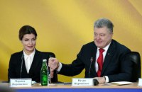 Марина Порошенко назвала Дніпропетровську ОДА лідером за впровадженням інклюзивної освіти