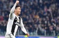 Роналду встановив рекорд усіх єврокубків УЄФА