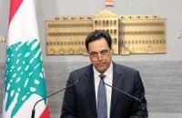 Уряд Лівану пішов у відставку