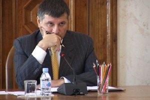 ГАИ заблокировала приемную Авакова под больницей Тимошенко