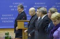 Кабмін заборонив держслужбовцям критикувати владу і чиновників