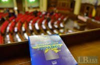 Знову про Конституцію. Порівняння проекту української префектури з французькою: Наполеону таке навіть не снилося