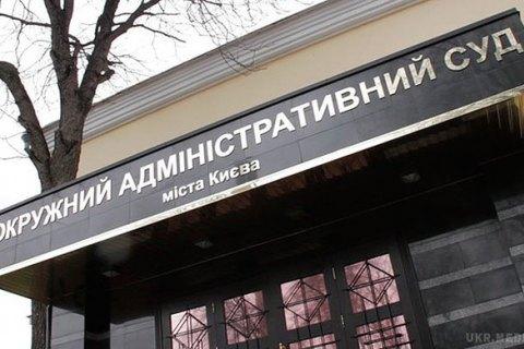 """Окружний адмінсуд пояснив скасування перейменувань Московського проспекту """"суспільним інтересом"""""""