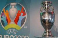 У матчі відбору Євро-2020 на рандеву з голкіпером вискочили відразу 4 гравці суперника