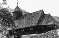 """Коли зникає дерев'яна церква. Проєкт """"Втрачені церкви Закарпаття"""""""