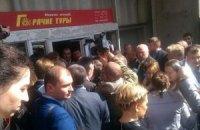 Київських адвокатів не пускають на з'їзд, де обирають членів ВРЮ (оновлено)