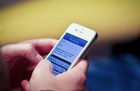 Влада готує законопроект про обов'язкову реєстрацію абонентів мобільного зв'язку