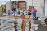 За звання найкращої книги Форуму видавців поборються 170 книг