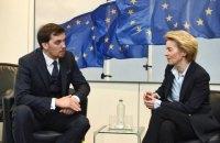 Президент Еврокомиссии отметила быстрый темп реформ в Украине