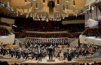 Берлінський філармонійний оркестр відсвяткує 140-річний ювілей виступом в Одесі