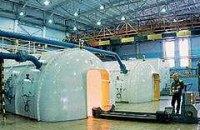 Украина приобрела 10% ядерных акций России