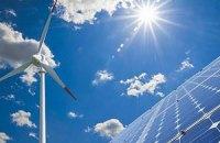 """Правило местной составляющей в """"зеленой"""" энергетике работает, - профильные ассоциации"""