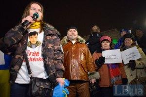 Віра Савченко розповіла про побут Надії в СІЗО