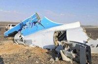 Великобритания признала крушение A321 в Египте терактом