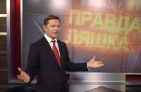 Щоб помститися, Ляшко опублікував у мережі особисті телефони Зеленського і Коломойського