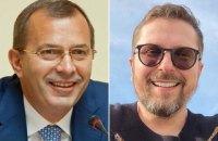 ЦВК скасувала реєстрацію Клюєва і Шарія кандидатами в нардепи