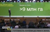 """Міністр агрополітики анонсував санкції РНБО проти """"земельних махінаторів"""""""