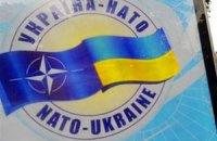 Україна вбачає у співпраці з НАТО наближення до Євросоюзу, - думка